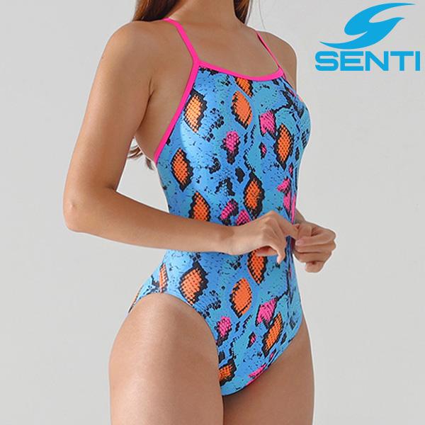 센티 믹스파이톤 WSM-9974 여성 선수용 세미 플립턴