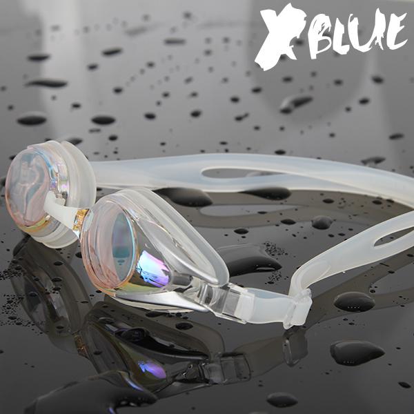 엑스블루 패킹 미러렌즈 수경 XB-15MR(CY)