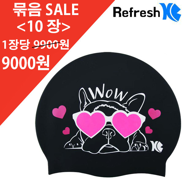 XBL-7207 FRENCH BULLDOG (BLK) 10개 묶음 SALE 상품