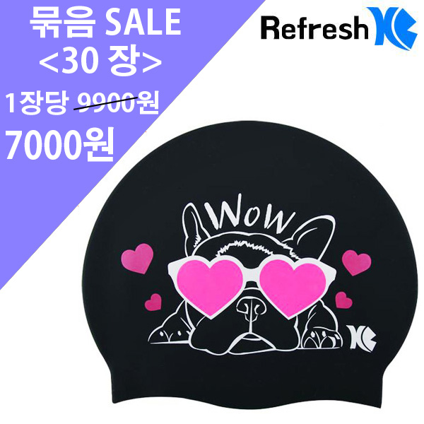 XBL-7207 FRENCH BULLDOG (BLK) 30개 묶음 SALE 상품