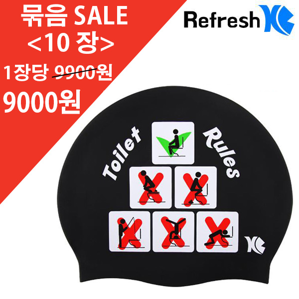 XBL-7210 TOILET RULES (BLK) 10개 묶음 SALE 상품