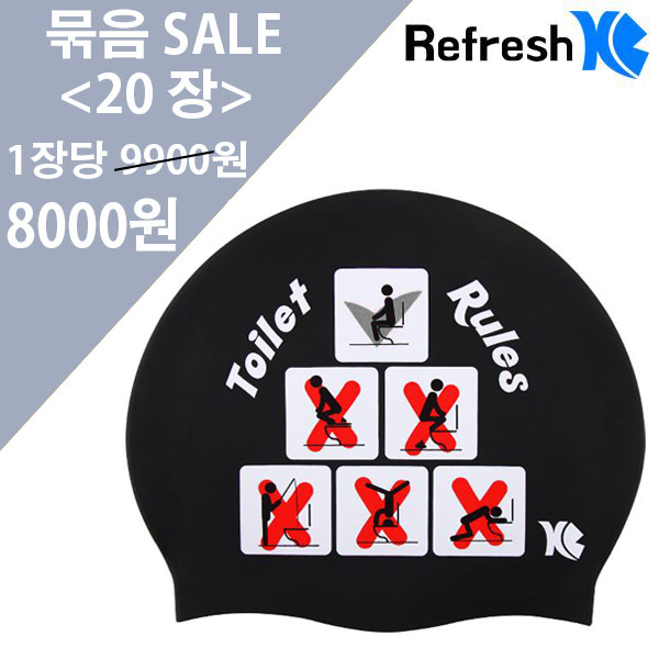 XBL-7210 TOILET RULES (BLK) 20개 묶음 SALE 상품