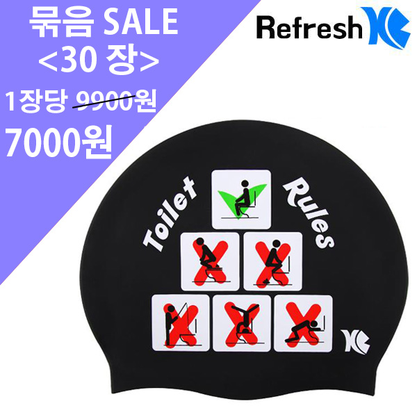 XBL-7210 TOILET RULES (BLK) 30개 묶음 SALE 상품
