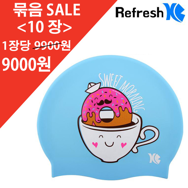 XBL-7211 SWEET COFFEE (SKY) 10개 묶음 SALE 상품