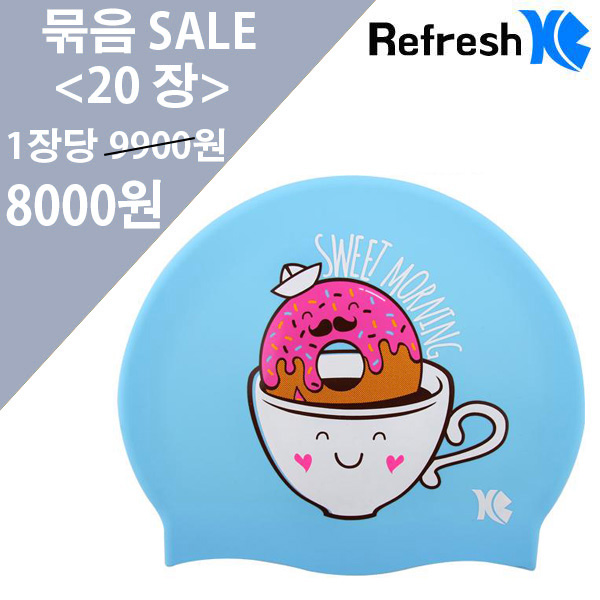 XBL-7211 SWEET COFFEE (SKY) 20개 묶음 SALE 상품