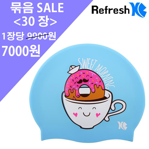 XBL-7211 SWEET COFFEE (SKY) 30개 묶음 SALE 상품