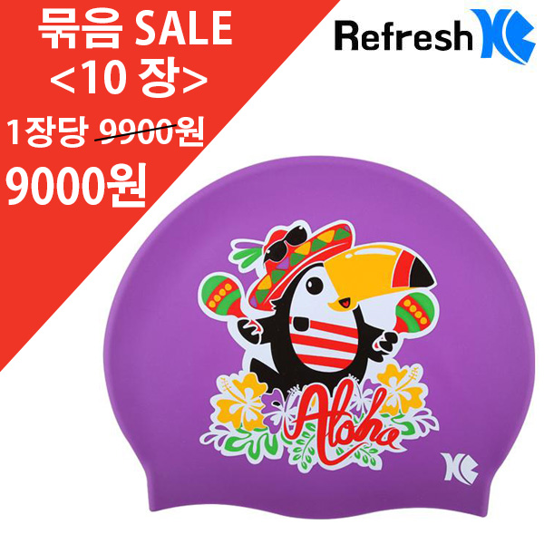 XBL-7212 PURPLE ALOHA (PPL) 10개 묶음 SALE 상품