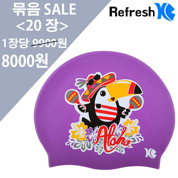 XBL-7212 PURPLE ALOHA (PPL) 20개 묶음 SALE 상품