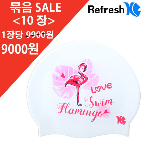 XBL-7218 LOVE FLAMINGO(WHT) 10개 묶음 SALE 상품