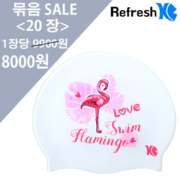 XBL-7218 LOVE FLAMINGO(WHT) 20개 묶음 SALE 상품