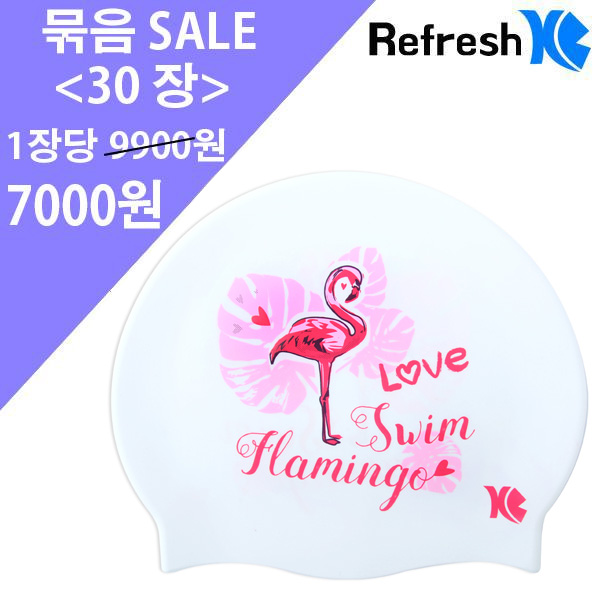 XBL-7218 LOVE FLAMINGO(WHT) 30개 묶음 SALE 상품