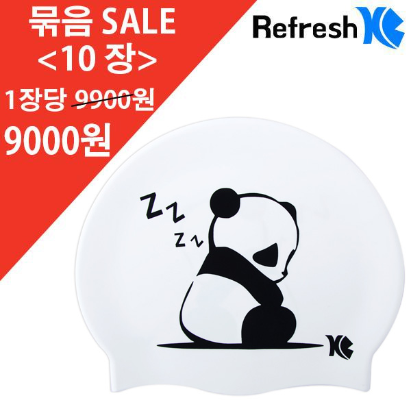 XBL-7219 SLEEPING PANDA(WHT) 10개 묶음 SALE 상품