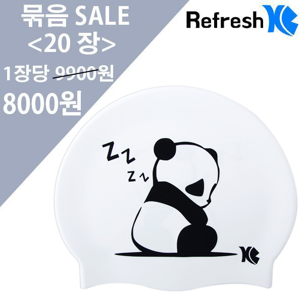 XBL-7219 SLEEPING PANDA(WHT) 20개 묶음 SALE 상품