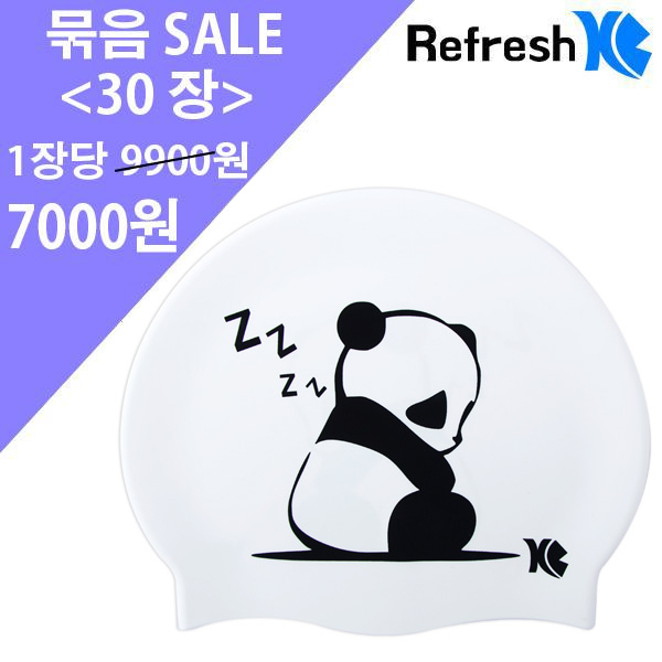 XBL-7219 SLEEPING PANDA(WHT) 30개 묶음 SALE 상품