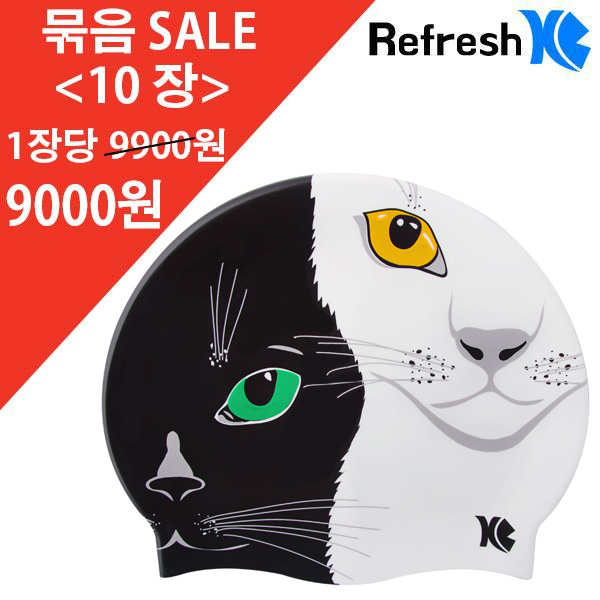 XBL-7220 THE CATS(BLK-WHT) 10개 묶음 SALE 상품