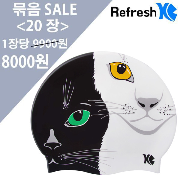 XBL-7220 THE CATS(BLK-WHT) 20개 묶음 SALE 상품
