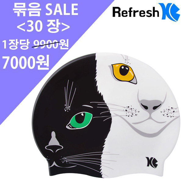 XBL-7220 THE CATS(BLK-WHT) 30개 묶음 SALE 상품