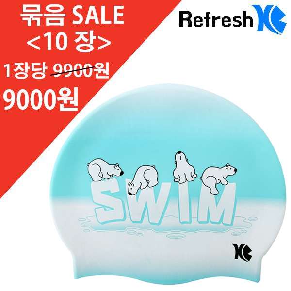 XBL-7221 POLAR BEAR(SKY) 10개 묶음 SALE 상품