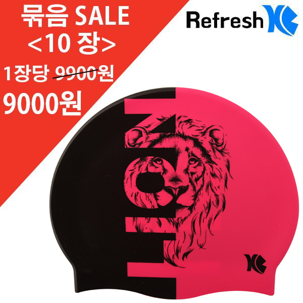 XBL-7223 HALF LION(BLK-RED) 10개 묶음 SALE 상품