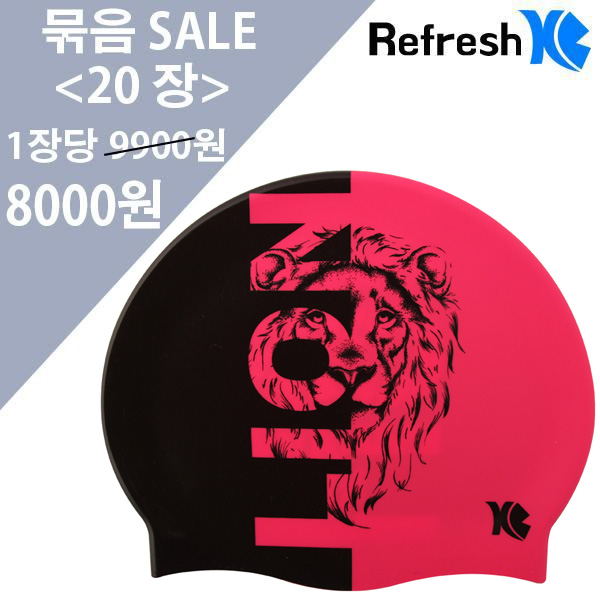 XBL-7223 HALF LION(BLK-RED) 20개 묶음 SALE 상품