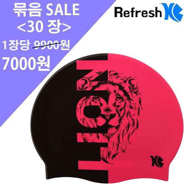 XBL-7223 HALF LION(BLK-RED) 30개 묶음 SALE 상품