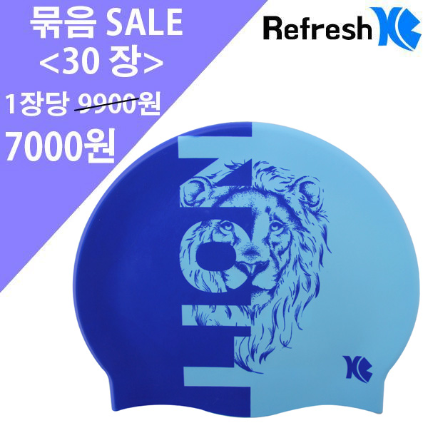 XBL-7223 HALF LION(BLU-SKY) 30개 묶음 SALE 상품