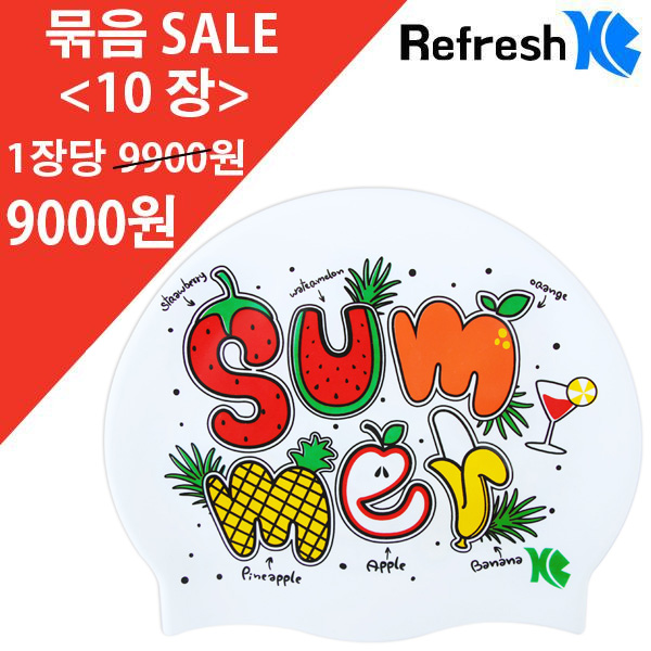 XBL-7224 SUMMER FRUIT(WHT) 10개 묶음 SALE 상품