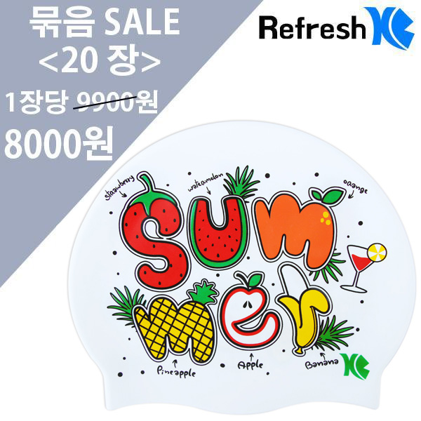 XBL-7224 SUMMER FRUIT(WHT) 20개 묶음 SALE 상품