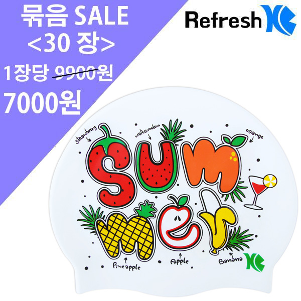 XBL-7224 SUMMER FRUIT(WHT) 30개 묶음 SALE 상품