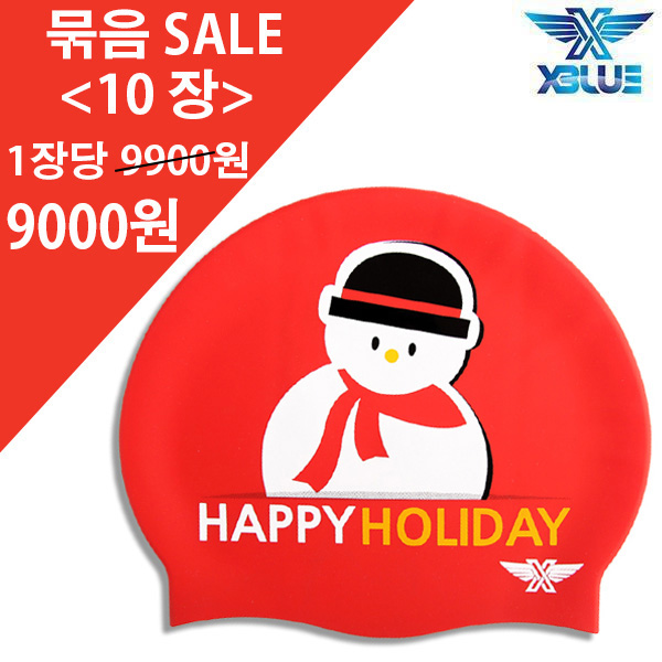 XBL-8236 HAPPY HOLIDAY-RED 10개 묶음 SALE 상품 수모