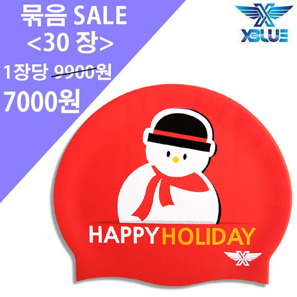 XBL-8236 HAPPY HOLIDAY-RED 30개 묶음 SALE 상품 수모