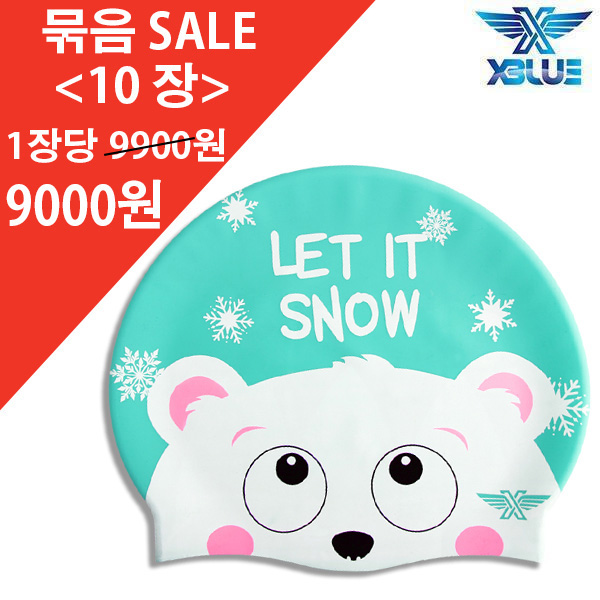 XBL-8238 LET IT SNOW-SKY 10개 묶음 SALE 상품 수모