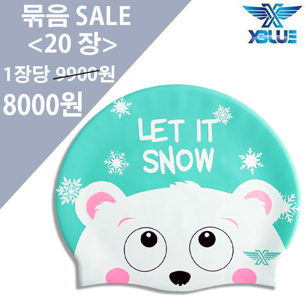 XBL-8238 LET IT SNOW-SKY 20개 묶음 SALE 상품 수모
