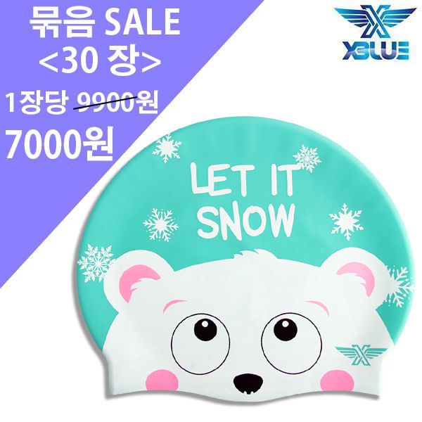 XBL-8238 LET IT SNOW-SKY 30개 묶음 SALE 상품 수모