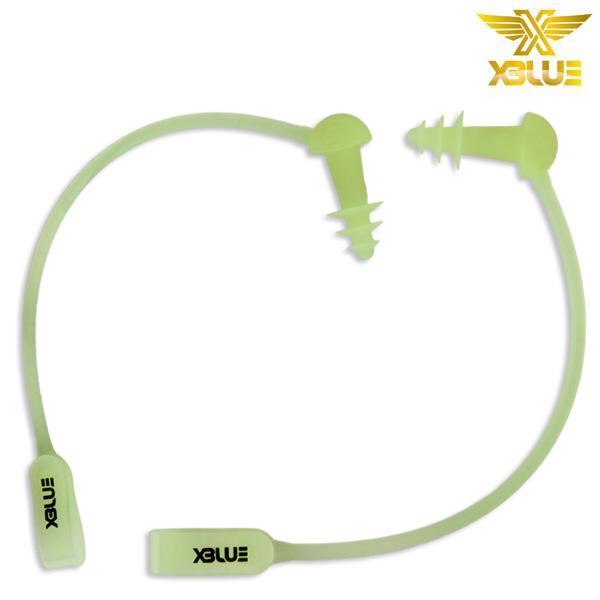 XBL-8501(YEL) 엑스블루 XBLUE 코드 귀마개 수영용품
