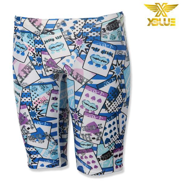 XMQ-3107-BLU 엑스블루 XBLUE 남성 5부 수영복