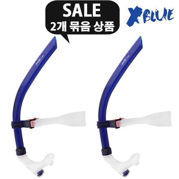 XSNO(0032)센터스노클 (BLU) 2개 묶음상품 SALE