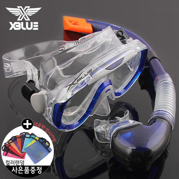 XSNO 0017 BLUE 엑스블루 마스크 스노클 세트