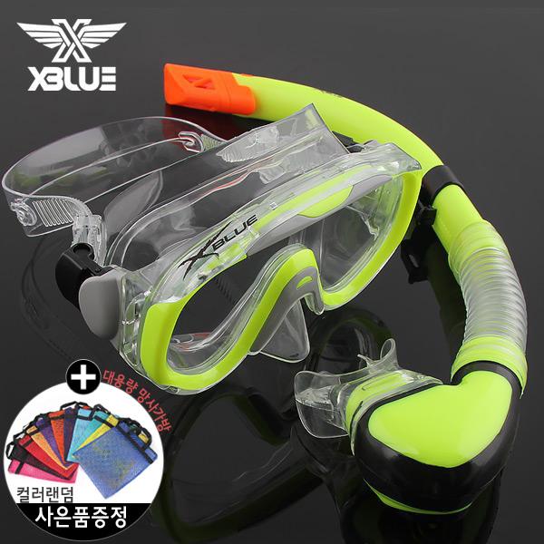 XSNO 0017 LIME 엑스블루 마스크 스노클 세트