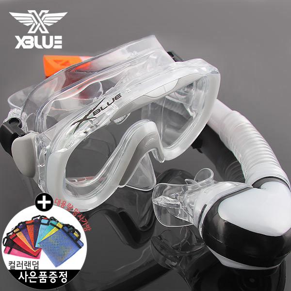 XSNO 0017 SILVER WHITE 엑스블루 마스크 스노클 세트