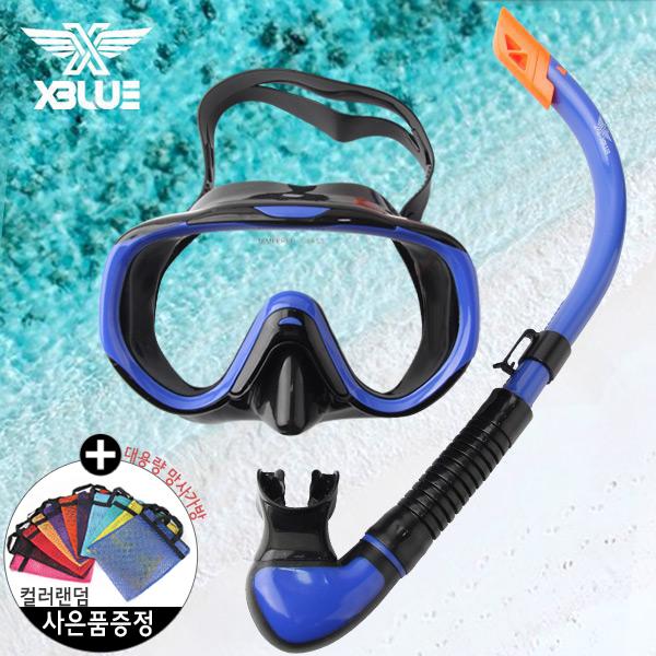 XSNO-0018 BLU 블루 엑스블루 마스크 스노클 세트