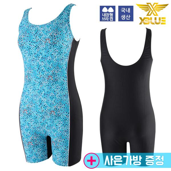 XWU-8300 (1) BKSKY 여성 1부 바지 수영복
