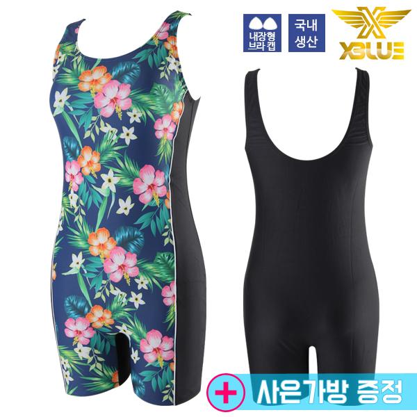 XWU-8300 (2) BKNVY 여성 1부 바지 수영복