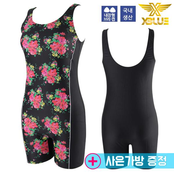 XWU-8300 (3) BKRED 여성 1부 바지 수영복