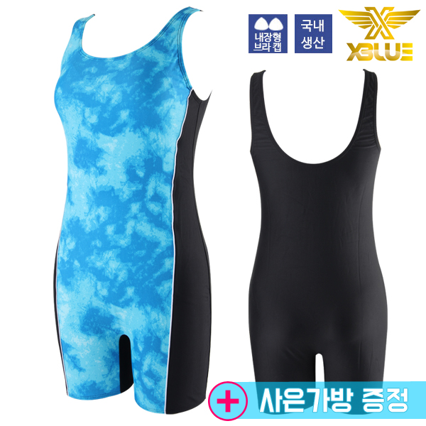 XWU-8300 (5) BKSKY 여성 1부 바지 수영복