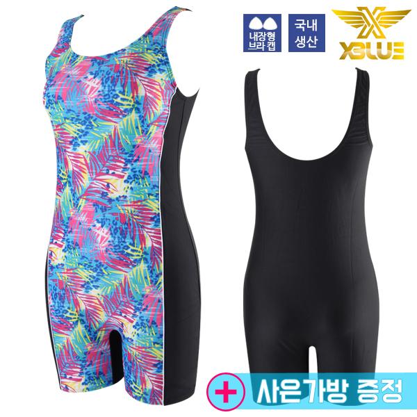 XWU-8300 (6) BKMULTI 여성 1부 바지 수영복