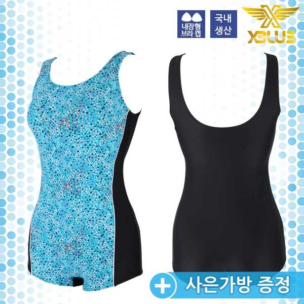 XWU-8301-1 BKSKY 엑스블루 여성 바지 수영복 아쿠아복