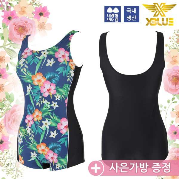 XWU-8301-2 BKNVY 엑스블루 여성 바지 수영복 아쿠아복