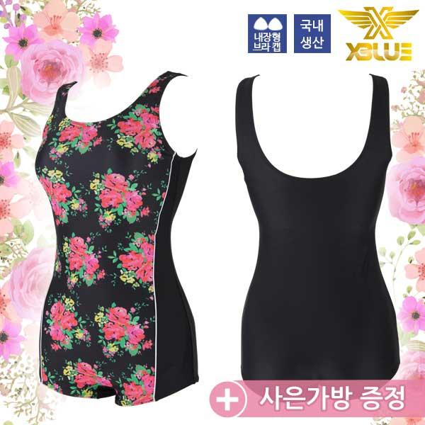 XWU-8301-3 BKRED 엑스블루 여성 바지 수영복 아쿠아복