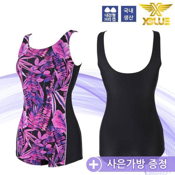 XWU-8301-4 BKPPL 엑스블루 여성 바지 수영복 아쿠아복